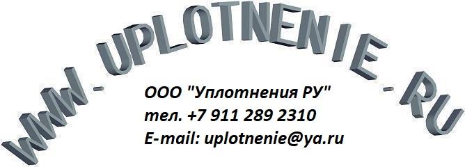 www.uplotnenie.ru